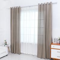ajiacn防电磁辐射100%银纤维窗帘