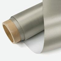 ajiacn防电磁辐射面料AJ018